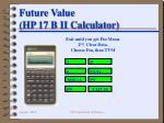 future value hp 17 b ii calculator