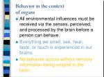 behavior in the context of organs5