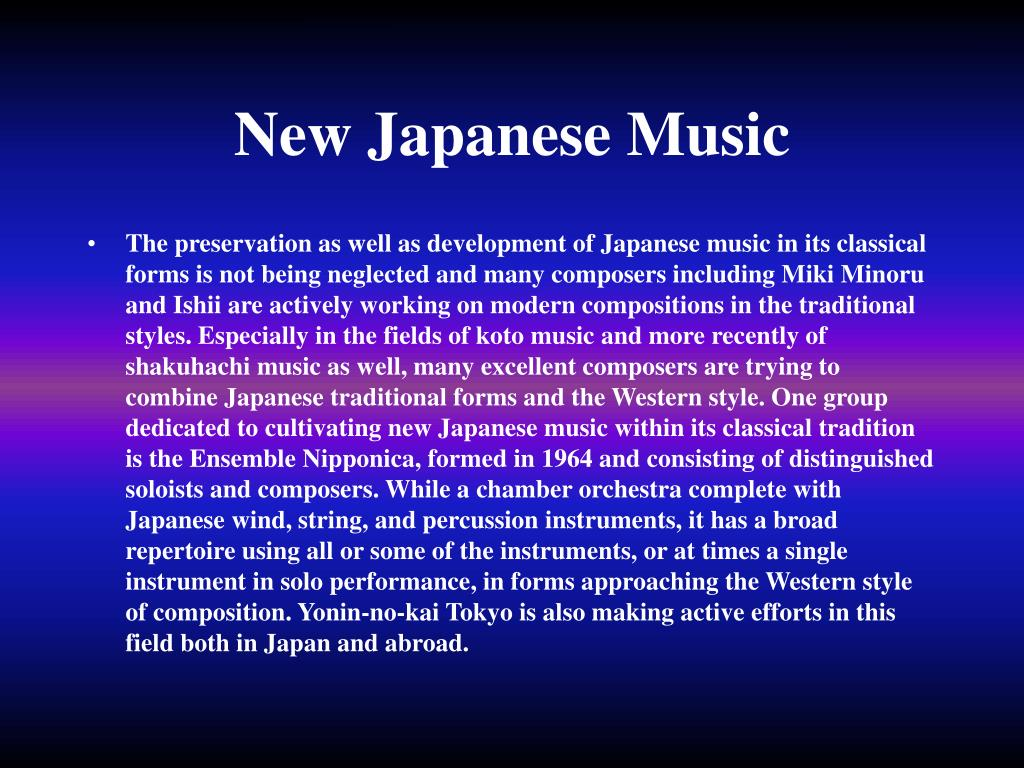 New Japanese Music