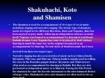 shakuhachi koto and shamisen11