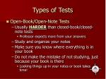 types of tests23