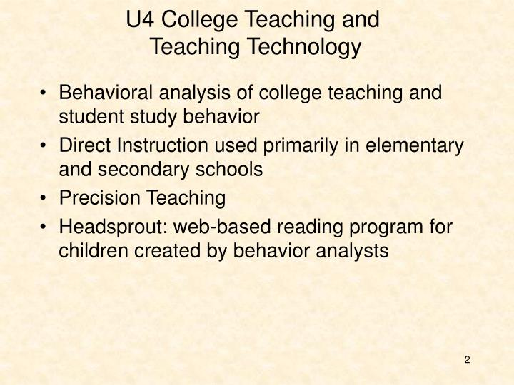 U4 college teaching and teaching technology