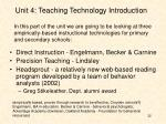 unit 4 teaching technology introduction