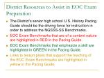 district resources to assist in eoc exam preparation