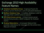 exchange 2010 high availability feature names13