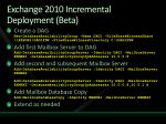 exchange 2010 incremental deployment beta