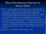player development schemes in soccer clubs2