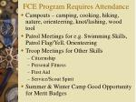fce program requires attendance
