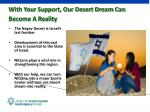 with your support our desert dream can become a reality