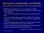 research in spirituality and health coping hiv positive patients at yale university hospital