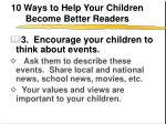 10 ways to help your children become better readers4