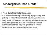 kindergarten 2nd grade