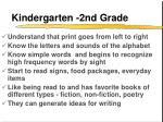 kindergarten 2nd grade13