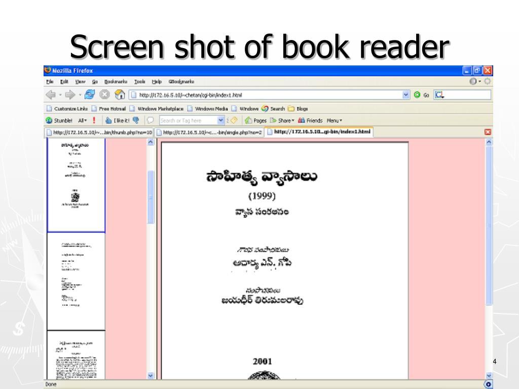 Screen shot of book reader