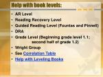help with book levels