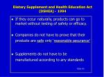 dietary supplement and health education act dshea 1994