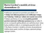 barro gordon o modelis atvirose ekonomikose 2