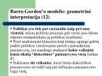 barro gordon o modelis geometrin interpretacija 12
