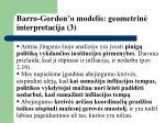 barro gordon o modelis geometrin interpretacija 3