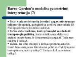 barro gordon o modelis geometrin interpretacija 7