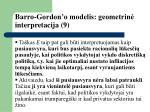 barro gordon o modelis geometrin interpretacija 9
