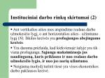 instituciniai darbo rink skirtumai 2