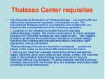 thalasso center requisites