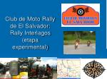 club de moto rally de el salvador rally interlagos etapa experimental