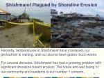 shishmaref plagued by shoreline erosion