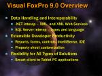 visual foxpro 9 0 overview