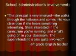 school administration s involvement