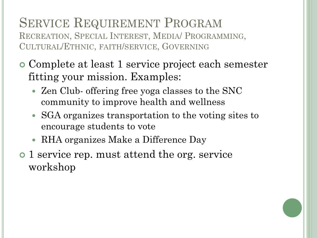 Service Requirement Program