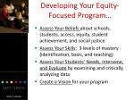 developing your equity focused program