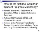 what is the national center on student progress monitoring