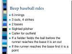 beep baseball rules