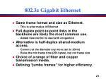 802 3z gigabit ethernet
