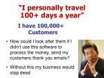 i personally travel 100 days a year