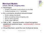 merchant models virtual c b mc shopping malls