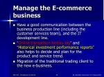 manage the e commerce business