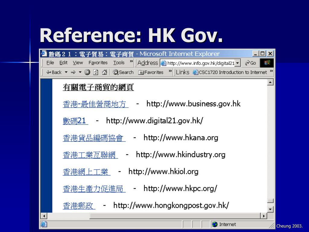 Reference: HK Gov.
