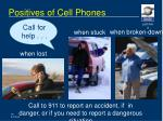 positives of cell phones