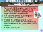 steps to secure a web site