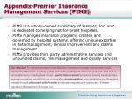 appendix premier insurance management services pims