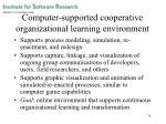 computer supported cooperative organizational learning environment