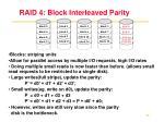 raid 4 block interleaved parity
