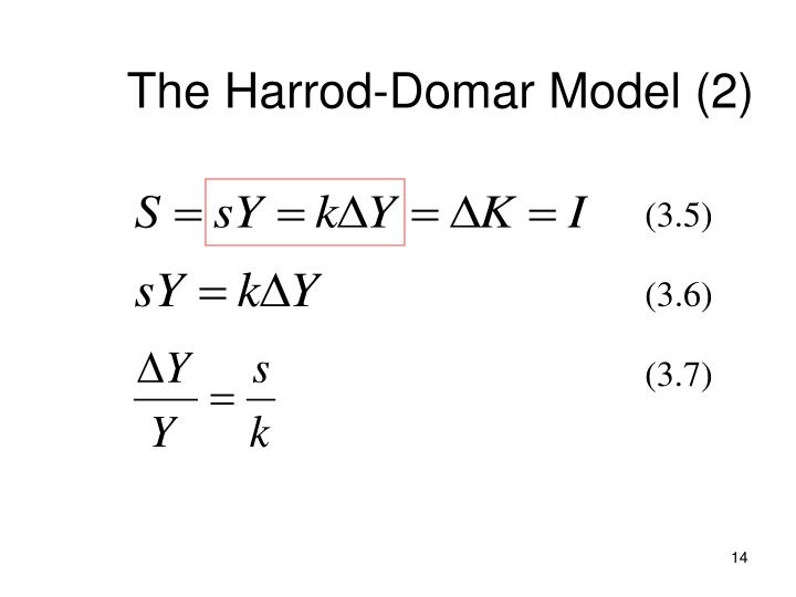The Harrod-Domar Model (2)