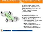 ieee 802 11 terminology extended service set ess11