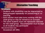 alternative teaching56