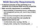 ngsi security requirements