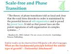 scale free and phase transition